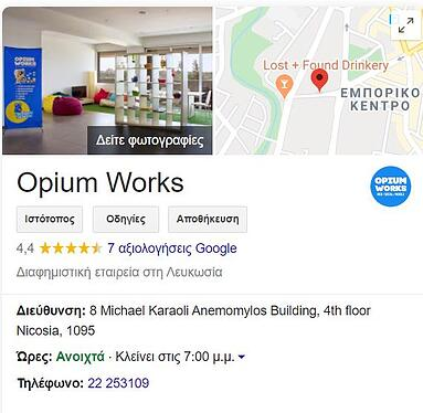 Opium Google Business