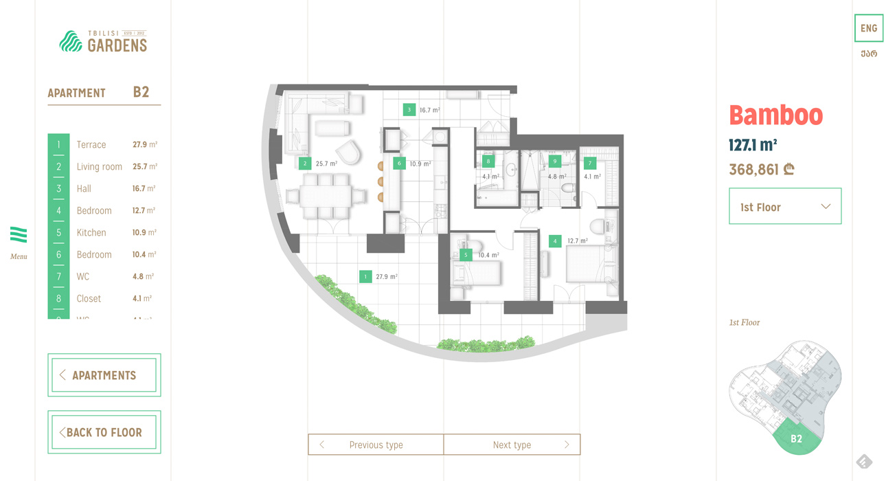 tbilisi-gardens-site-1